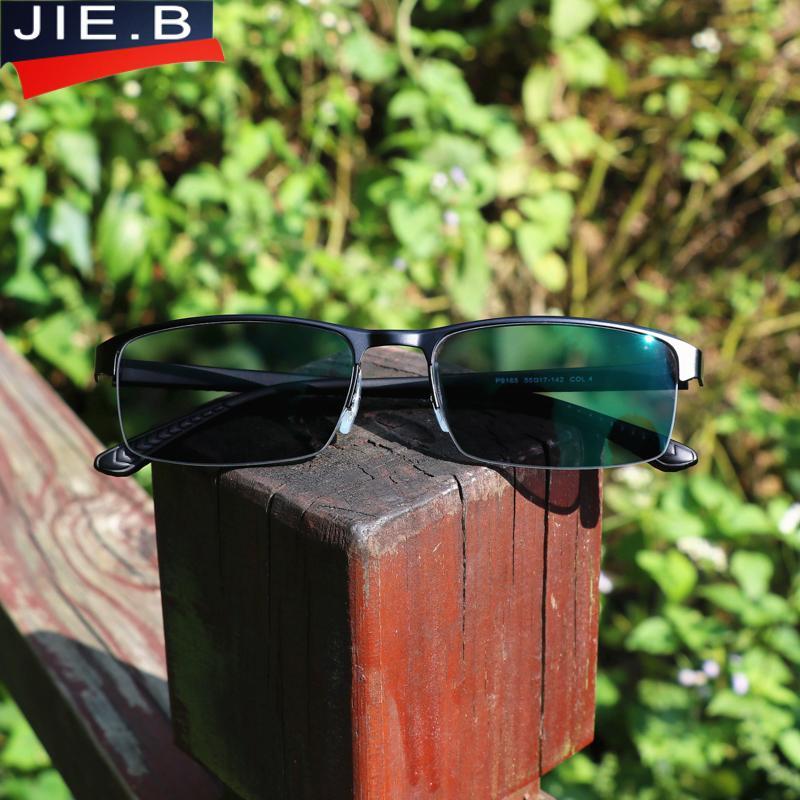 2b91d5dba2 Compre Cristales Progresivos Multifocales Gafas De Sol De Transición Gafas  De Lectura Fotocromáticas Hombres Puntos Para Lector Cerca De La Dióptría  De ...