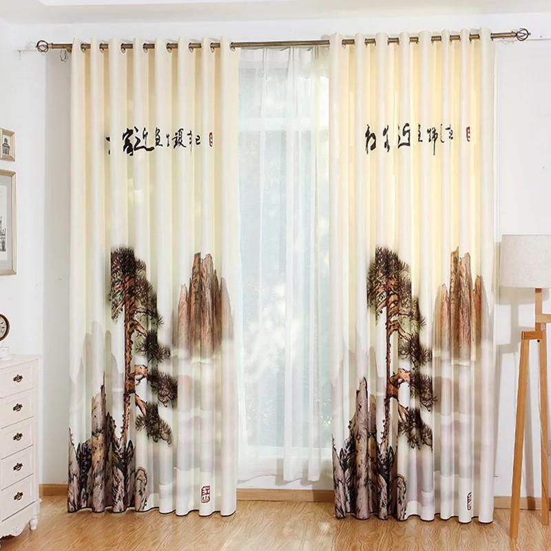 2019 3D Digital Printing Curtain Fabric 3D Digital Printing Curtain Fabric  Bedroom Living Room Finished Curtains From Samul, $34.58 | DHgate.Com