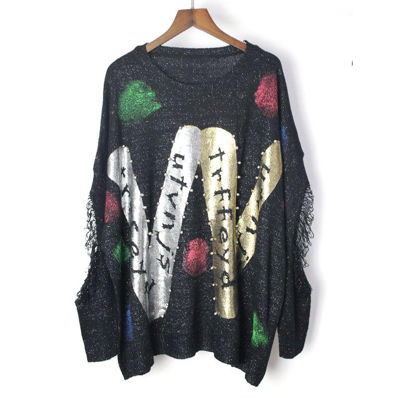 Европа уличная стиль Бронзированием свитер топы выдалбливают трикотажные свитера пуловеры Femme отверстие свободные Feminino сексуальные женские топы