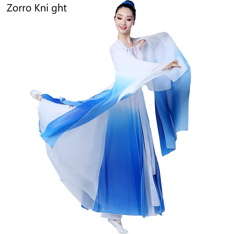 classical Women's Costumes Elegant Chinese Style Wide Sleeve Flow Fairy Dresses Fresh And Elegant Fairy Umbrella Dance Dress