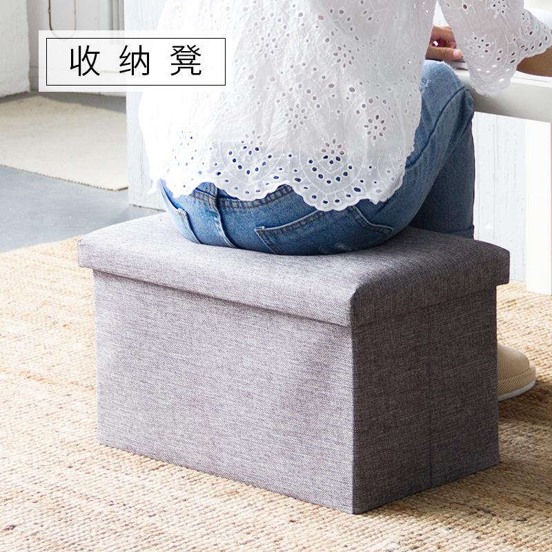Folding Square Cotton Linen Clothing Storage Box Large Wardrobe Rectangle Storage Bin Organizer With Cover Portable Container