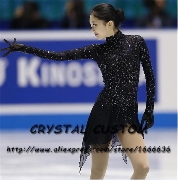 Ice Skating Figure Skating  Dress size XSMALL adult multi-color print