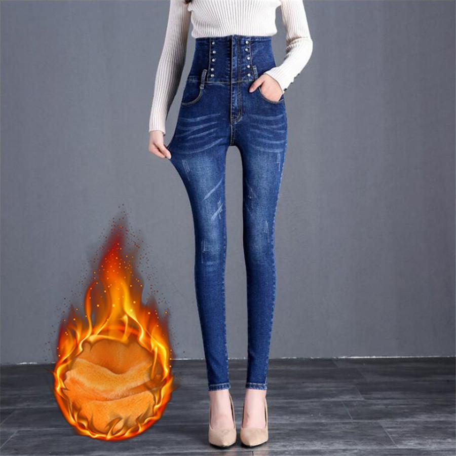 High Waist Ultra-soft Fashion Jeans For Women Flock Casual Beading Denim Pants Skinny Pencil Pants Female Trousers Stretch Jeans