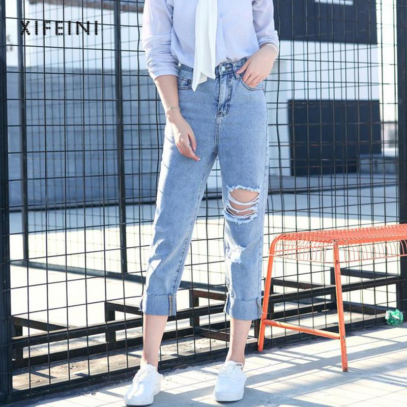 XIFEINI Streetwear Washing Hole 청바지 여성용 Light Blue 하이 웨이스트 스키니 청바지 여성 2018 New Autumn Boyfriend 데님 바지