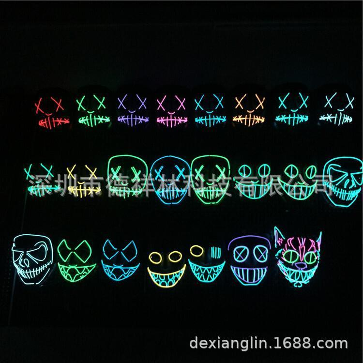 Cold Wholesale Horror Mask Mask Be Luminescent Dance Distributed To LED Will Light Jvova