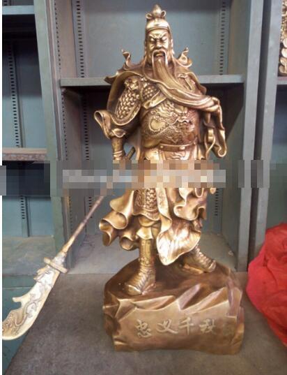 """DYZ621 26 """"Grand Chinois Folk Laiton Stand Guan Gong Yu Guerrier Dieu Chevalier Épée Statue"""