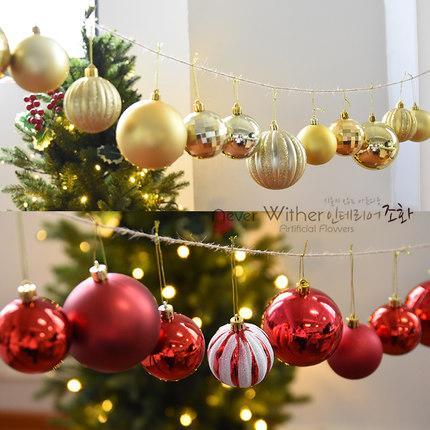 Decorazioni Natalizie 94.Acquista Decorazioni Natalizie 12 6cm8cm Dipinte Palle Di Natale Decorazione Albero Palla Luminosa A 94 8 Dal Melome Dhgate Com