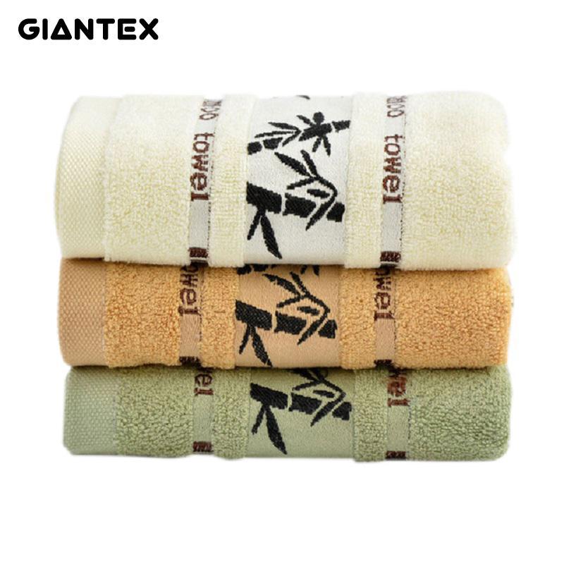 GIANTEX Bamboo Leaf Toalla de fibra de bambú suave para adultos Baño grueso Super 34x75cm U1059