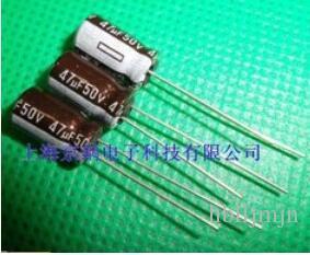 Darmowa Wysyłka 100 SZTUK 47UF 50 V 105C Radial Electrolityczny kondensator 6.3 x 11mm