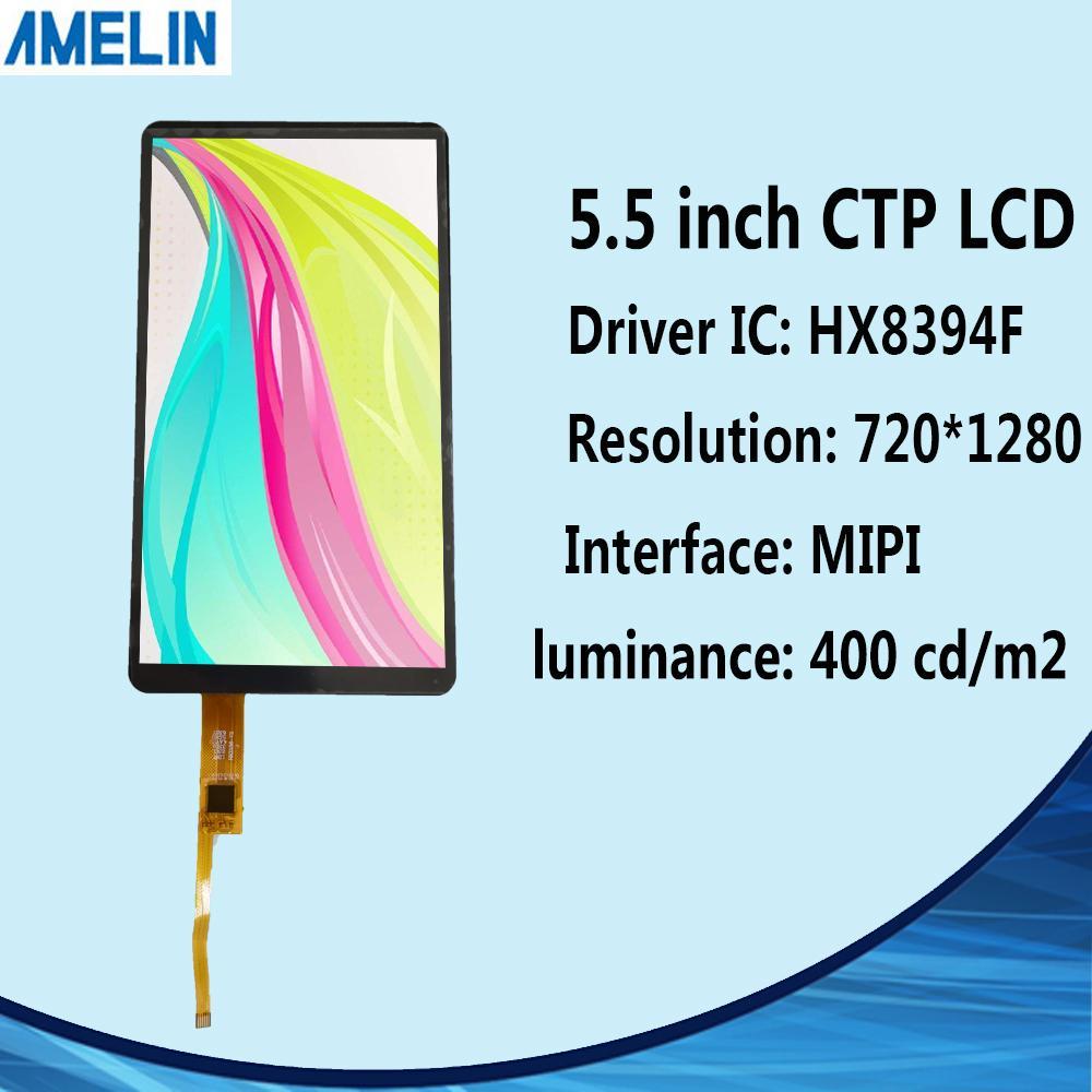 شاشة TFT LCD بحجم 5.5 بوصة 720 * 1280 مع شاشة واجهة MIPI ولوحة IPS CTP