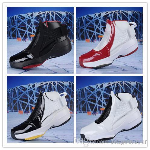 2018 19 19 s erkekler Basketbol ayakkabıları beyaz siyah master GS Barons Kurt Gri gribi oyunu taksi playoff fransız Sneakers