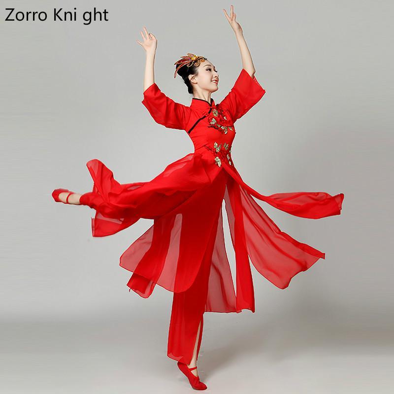 زورو kni ght الكلاسيكية الرقص زي الإناث أنيقة الصينية مروحة الرقص زي وطني ملابس يانغكو جديد البدلة الكبار
