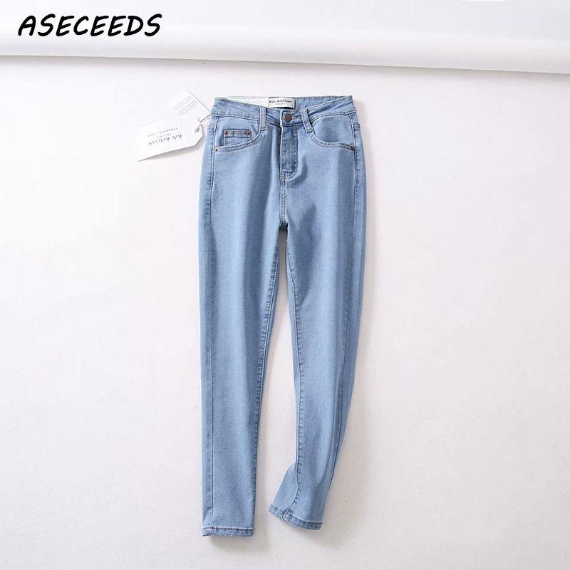 Boyfriend jeans for women mom vintage elastic high waisted skinny jeans woman blue black pencil denim pants streetwear
