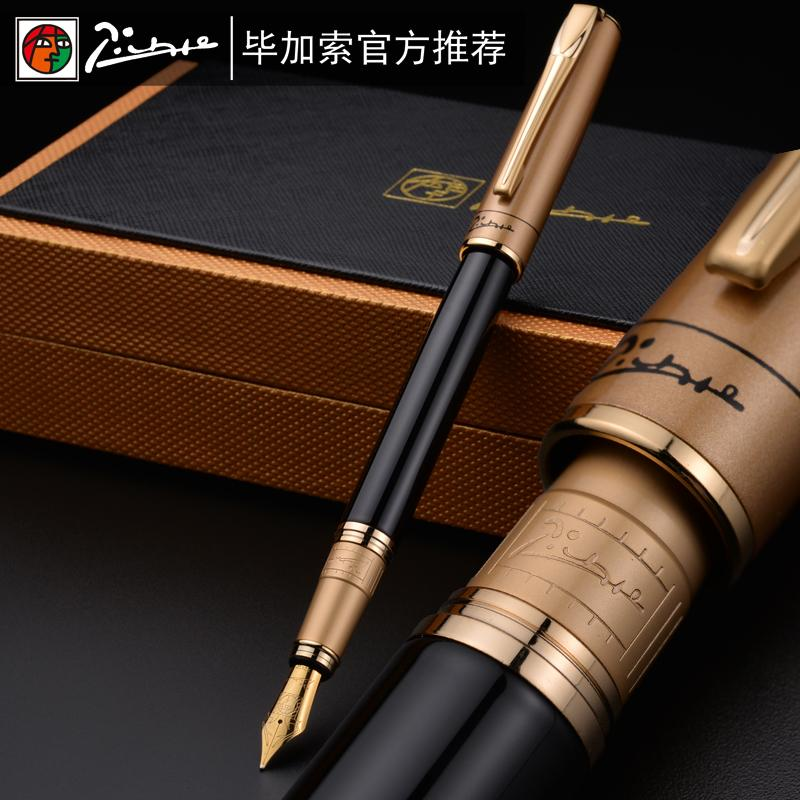 Picasso 906 Fountain Pen Authentic Business Gifts Gift Box Office Calligraphy Pen