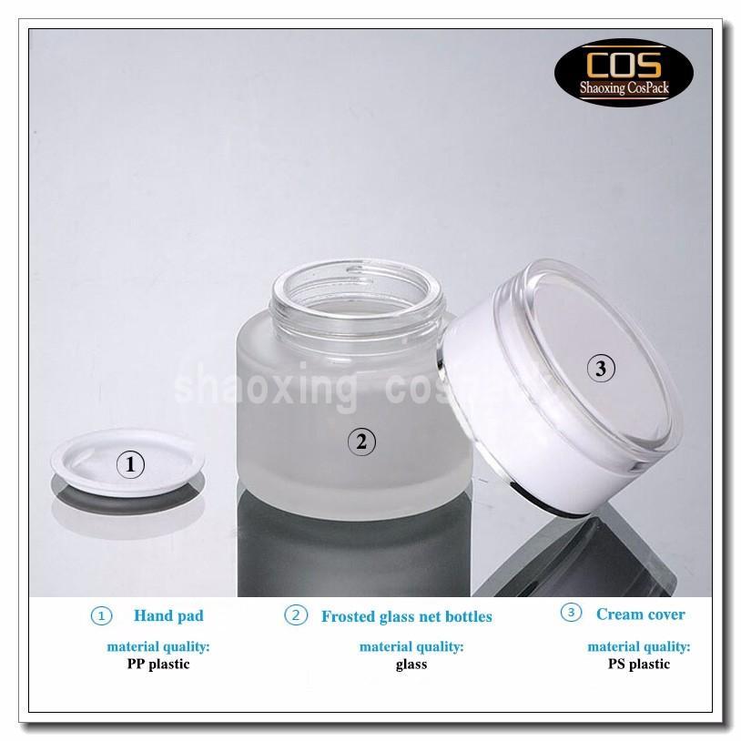 JGX21-50g Glass Cream Container with white cap (3)