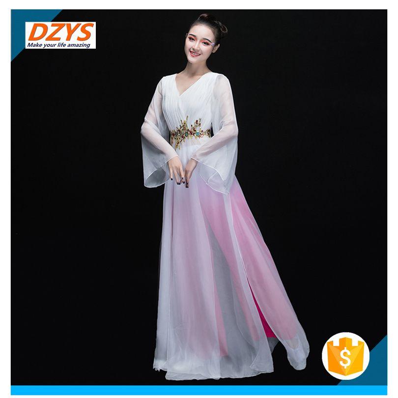 Этническая одежда Cy-Женский элегантный современный танец костюм рукава платье