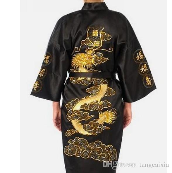 New Black Chinese Men Silk Satin Robe Embroidery Dragon Bathrobe Nightwear Vintage Kimono Gown Size S M L XL XXL XXXL S0009
