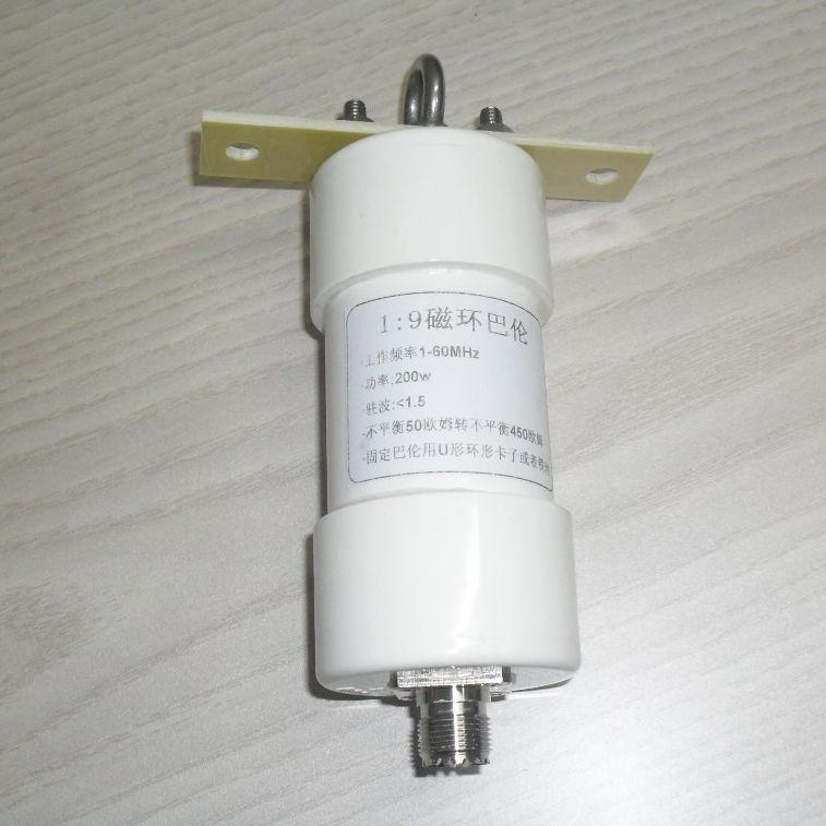 Freeshipping Balun 1-56MHz 1:9 200W balun shortwave HAM antenna balun SSB 50 ohm to 450 ohms