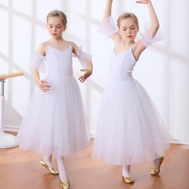 New Female Children's Ballet Tutu Skirts Giselle Swan White Romantic Style Long Tutu Ballet Dance Costumes Ballerina Dress