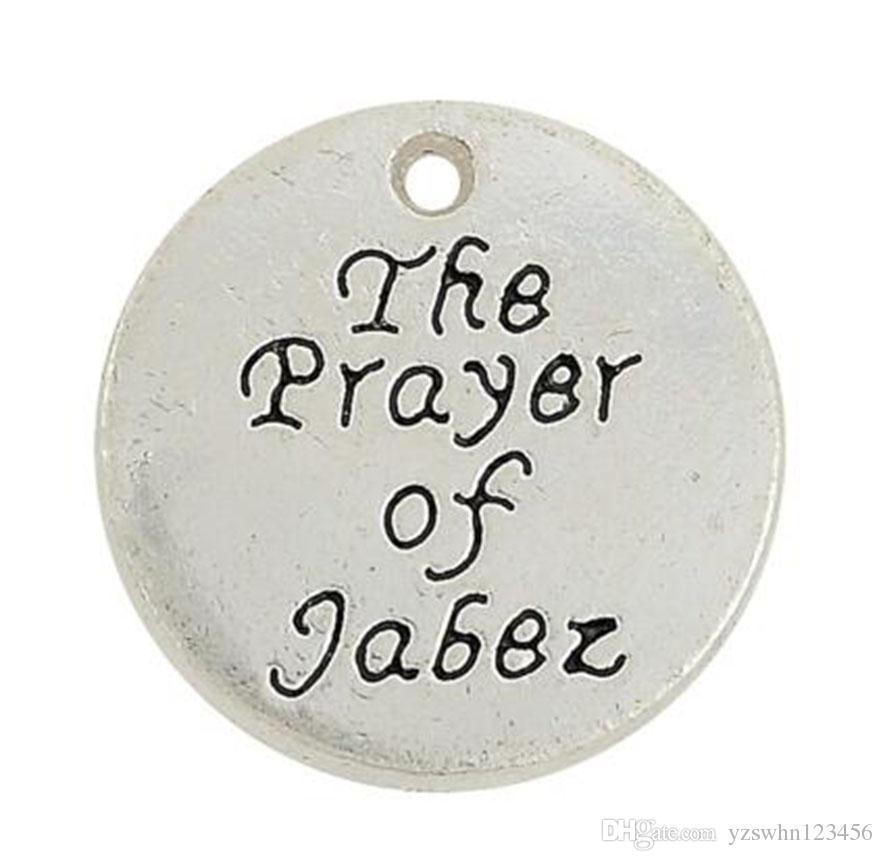 Plata antigua de doble cara plateada la oración del encanto grabado disco de jabez