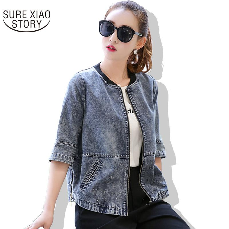 2017 New Hot Sale Korean Baseball Jeans College Wind Coat Ladies Tops High Quality Women Fashion and Personality Jacket 88E 30