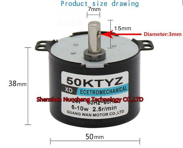 새로운 50KTYZ 영구 maglev 동기 모터 220V 6W - 10W 50RPM micor 기어 모터