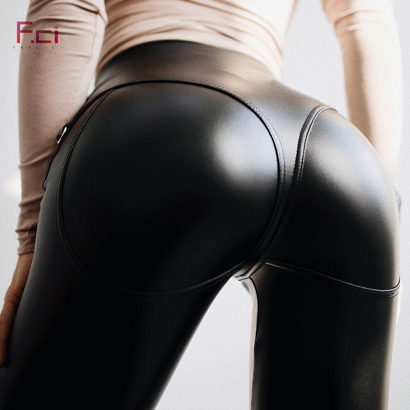 FREICICI Kadınlar Seksi PU deri Ön Fermuar ile Şınav Faux Deri Pantolon Lateks Kauçuk Pantolon Jeggings Siyah