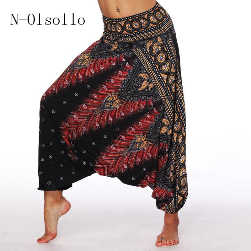 Mens High Waist Retro Printed Wide Leg Baggy Trousers Palazzo Harem Long Pants