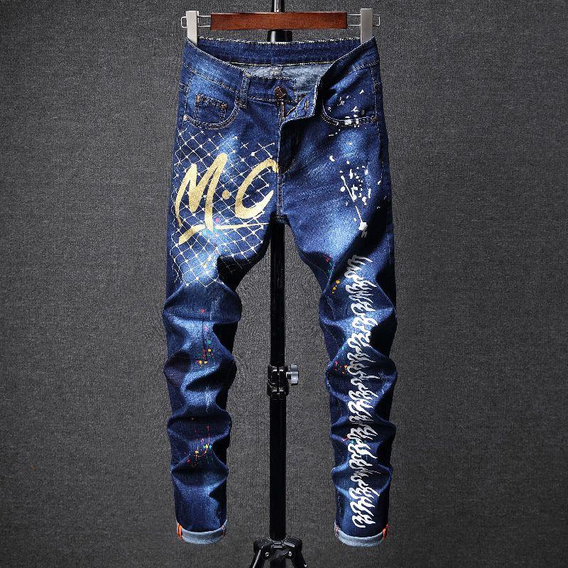 New Look Coloured Skinny Pantaloni Uomo