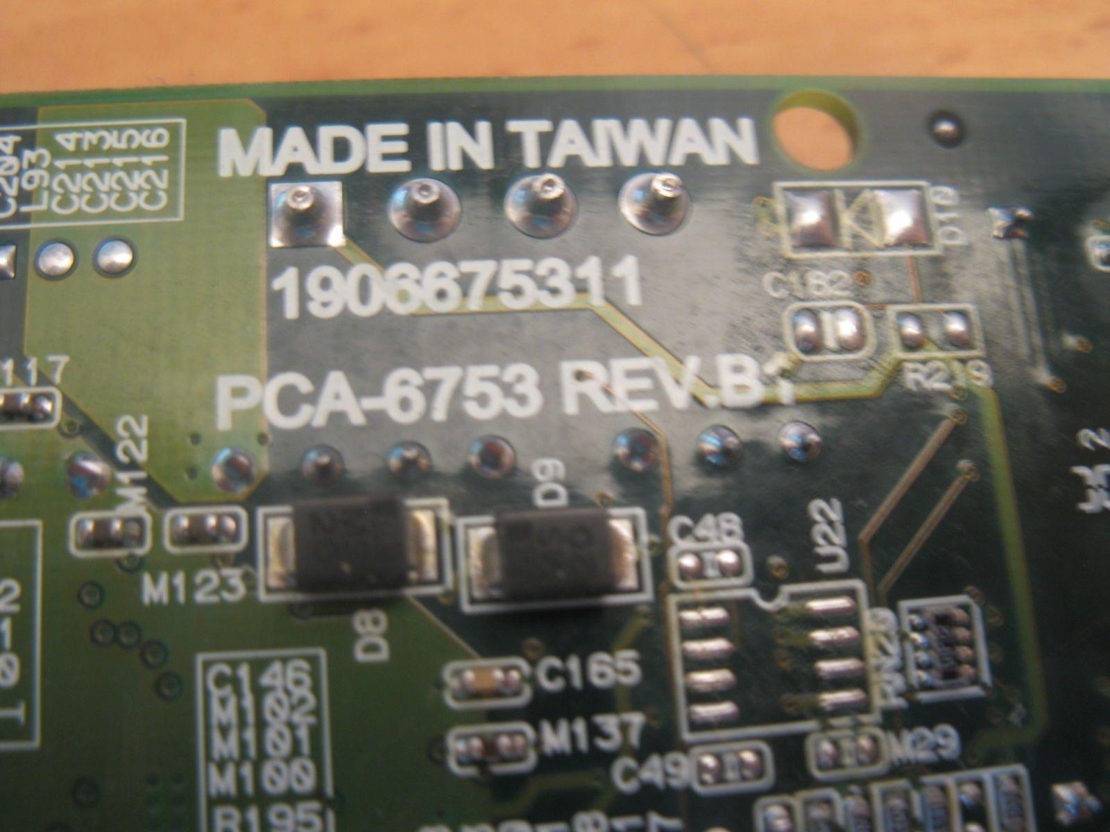 Доска промышленного оборудования ППШ-6753 оборотов.А2 ППШ-6753F половина-размеры карты процессора