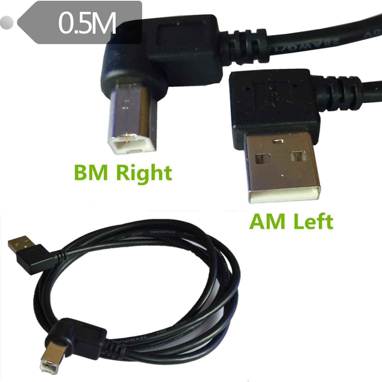 USB linea dati stampante, fare doppio gomito, USB2.0 linea di stampa, la stampante gomito USB, linea di dati 0.5m