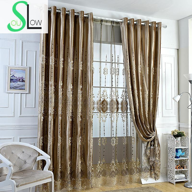 2019 Coffee Italy Velvet Shade Curtain Laser Embroidered Living Room Voile  Curtains Bedroom Luxury Fabric Tulle And For Drapes French From Miniatur,  ...