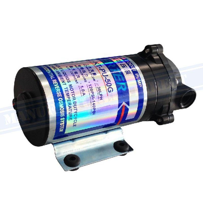 Household pure water machine water pump 75G self-priming pump