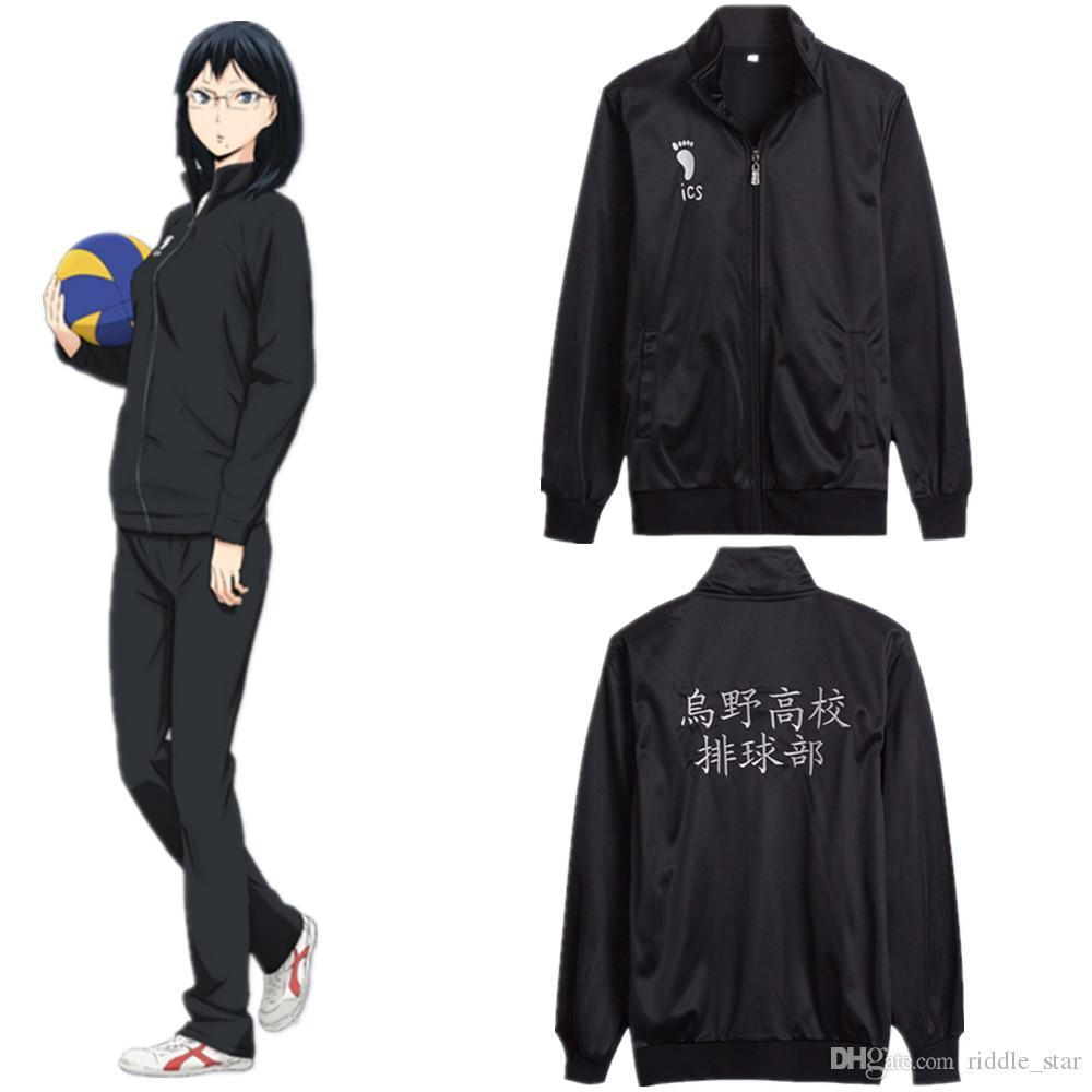 El tamaño asiático Japón animado unisex Haikyuu Voleibol Juvenil cosplay Casual capa de la chaqueta de manga larga Negro Sportwear
