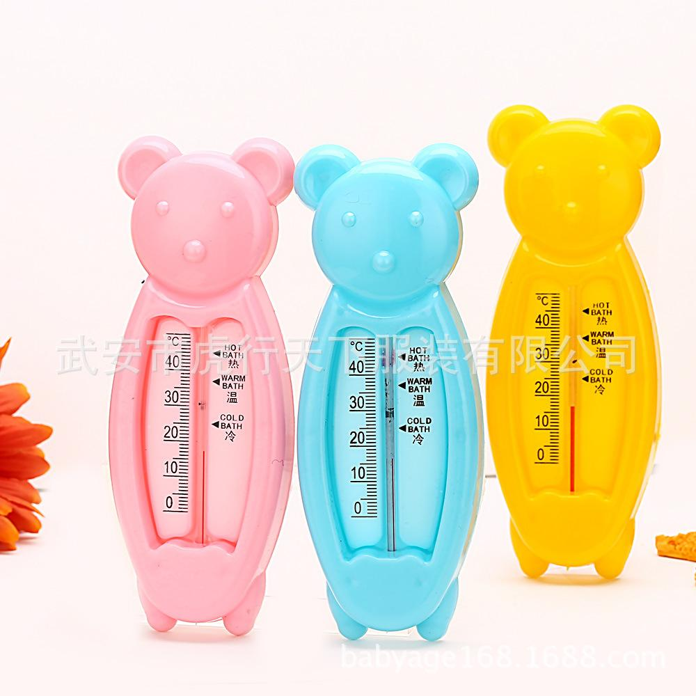 Baby Fish Floating Water Temperature Safety First Steps Bath Thermometer