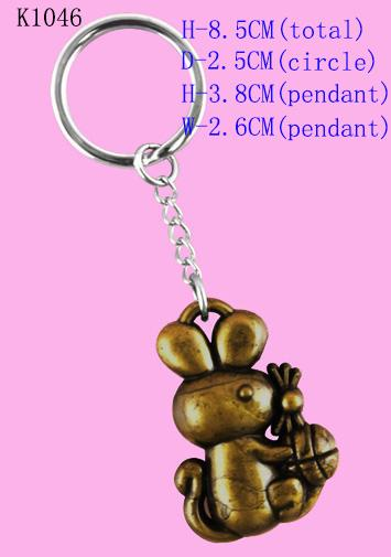 K1041 key chains Stainless Steel key ring cool triceratops dinosaur cool man