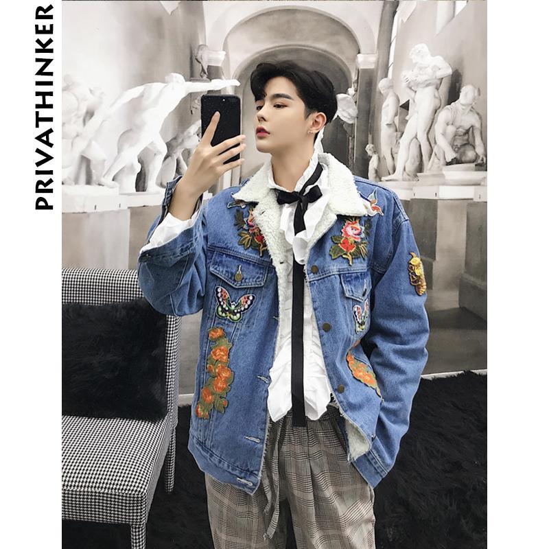 Los hombres de lana chaqueta vaquera 2.018 hombres japoneses Streetwear Diseñador capas de las chaquetas rompevientos Hombre Otoño Jean ropa de abrigo chaqueta