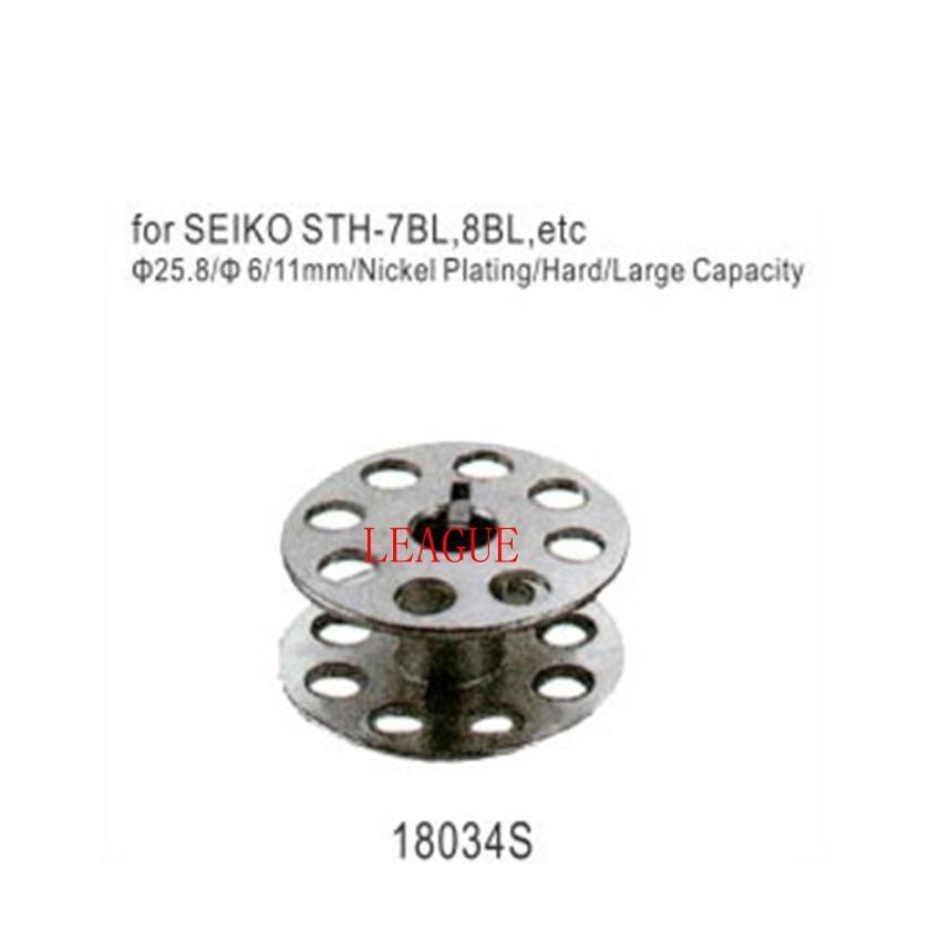 Parte de la máquina de coser 18034S Uso de bobinas para Seiko STH-7BL, -8B
