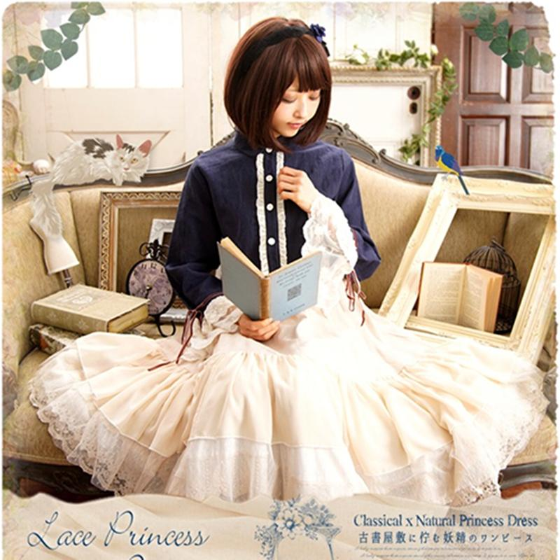 Japan Lolita Mori Girl Cotton Fake Two Piece Patchwork Ruffle Lace Princess Dress