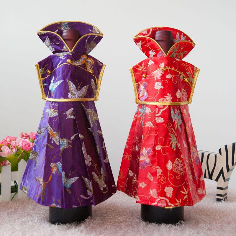Women Dress Decor Wedding Wine Bottle Clothes Cover Chinese Silk Fabric Christmas Wine Bottle Bag Decorative Bottles 750ml 50pcs/lot
