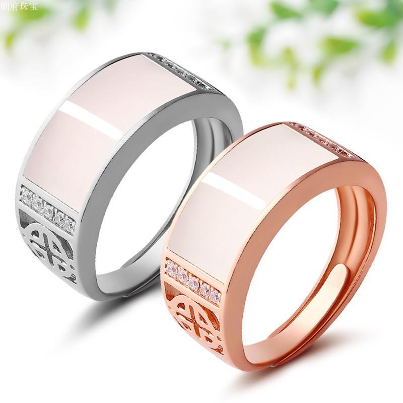 Кольцо для любовников можно скорректировать 925 серебряных мозаичных нефтяных кольца для мужчин и женщин.