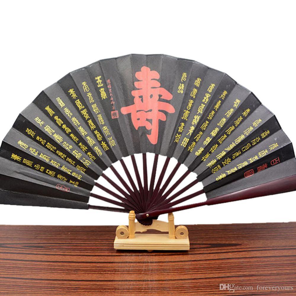 Flor de lótus Padrão Ventilador De Bambu De Seda Dobrável Ventiladores de Mão para Homens Do Vintage Dobrável de Bolso Fã Estilo Chinês