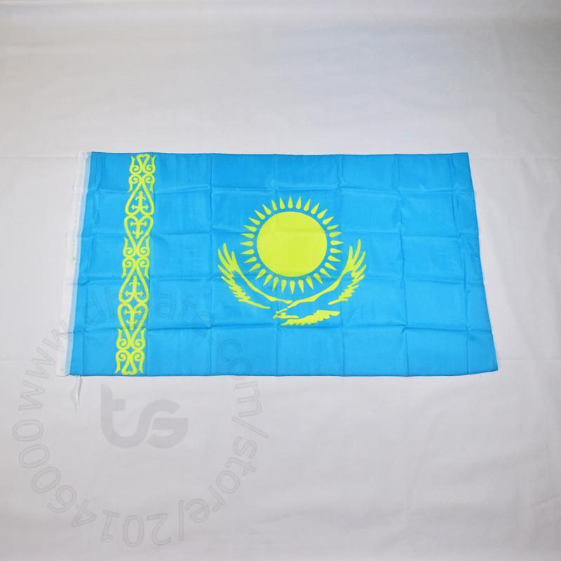 كازاخستان العلم الوطني الحر 3X5 الشحن FT / 90 * 150CM شنقا العلم كازاخستان الوطنية الديكور المنزلي العلم راية
