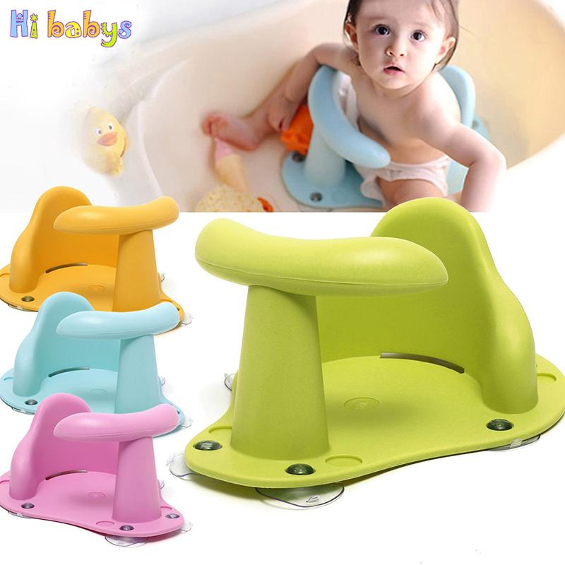 Baby Bath Tub Ring Seat Infant Child Toddler Kids Anti Slip Safety Chair Toys US