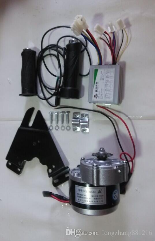 MY1016Z2 250W 24V 모터 컨트롤러, DIY 전기 자전거 키트, 전기 자전거 키트, 간단한 자전거를위한 전자 자전거 키트