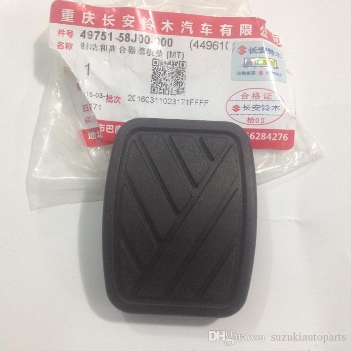 Pastillas originales del embrague del freno del OEM OEM 49751-58J00 para Suzuki Swift Samurai Sidekick Geo Metro Tracker