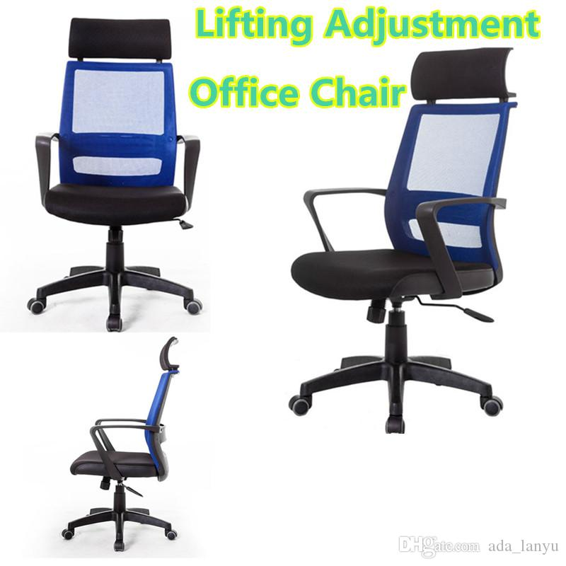 Pleasant 2019 Brief Durable Lifting Adjustment Office Chair With Ajustment Headrest Nyloy Armrest Mesh Backrest High Resilience Cushion From Ada Lanyu 51 36 Bralicious Painted Fabric Chair Ideas Braliciousco