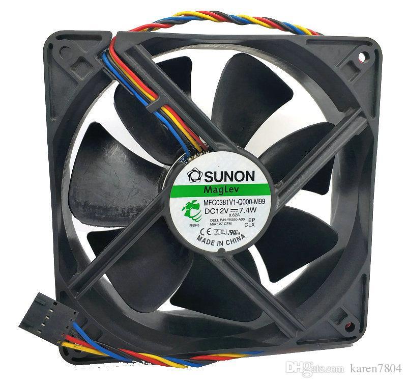 MFC0381V1-Q000-M99 SUNON KDE1212PMBX-6A 12V 7.6W 12cm 12038 120 * 120 * 38mm 3ワイヤーボールファン