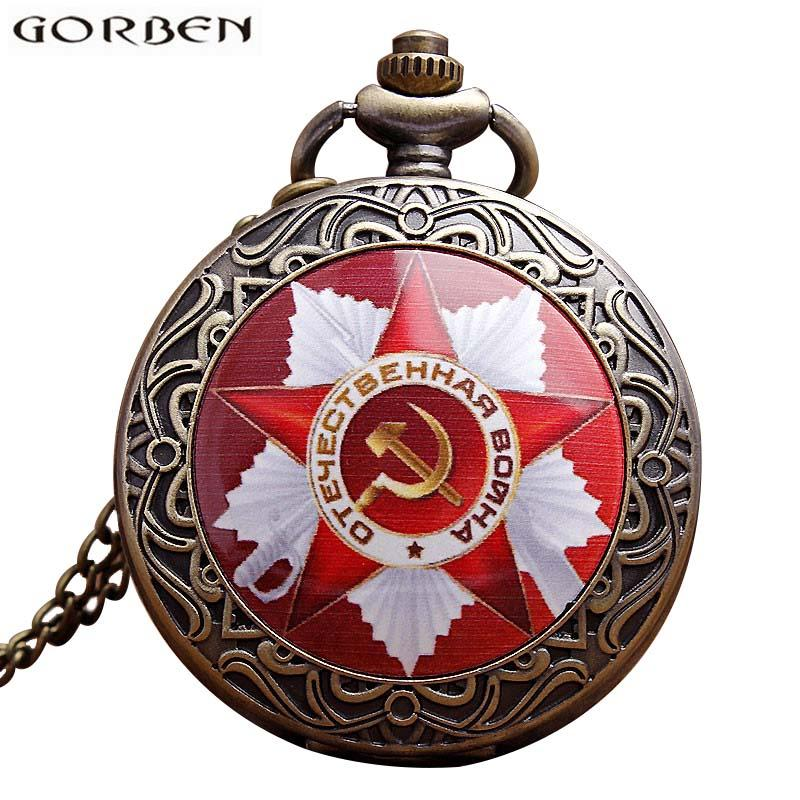 Russia USSR Hammer Sickle Quartz Pocket Watch Necklace With Chain Vintage Fob Pendant Clock Red Women Men Gift