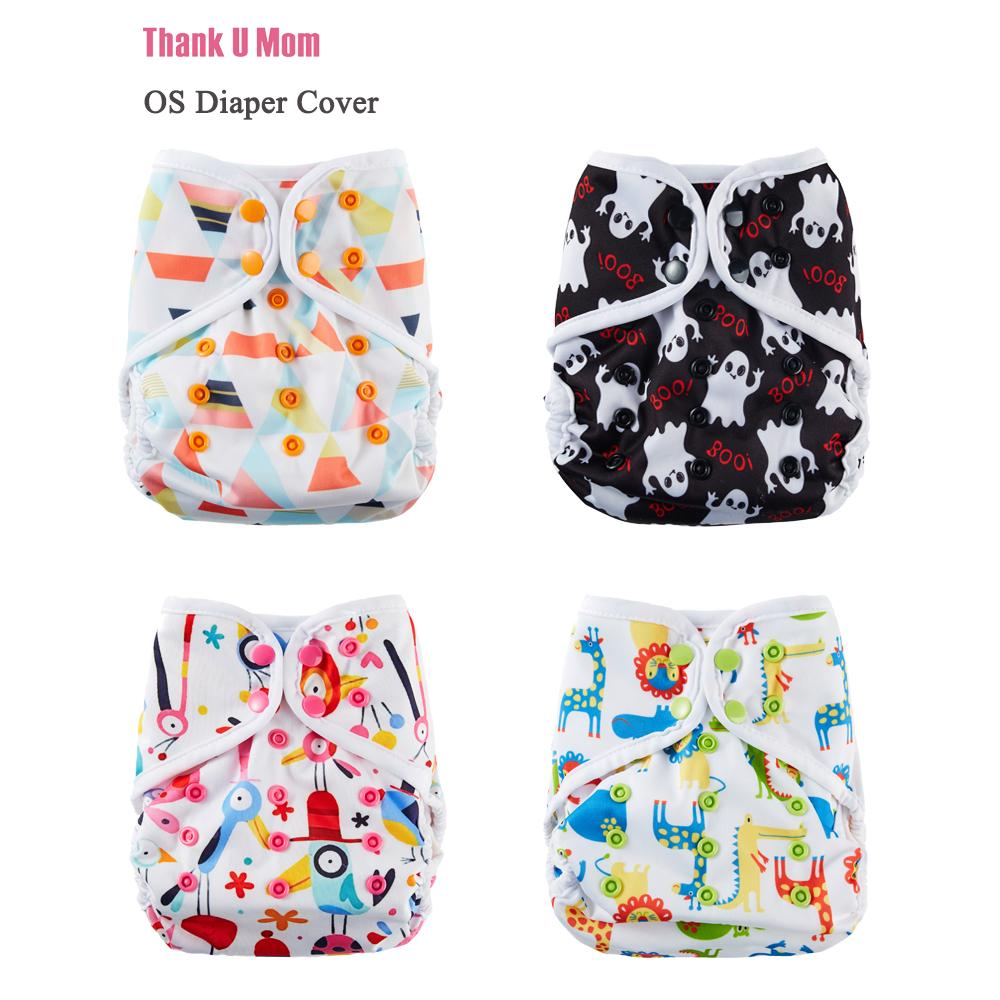 Mummy Halloween All-in-one AIO One-size Cloth Diaper Nappy SHIPS FROM USA